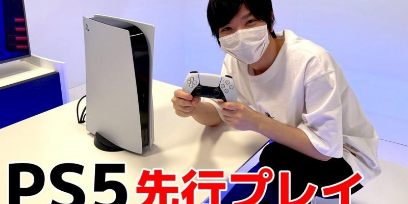 playstation 5 japones