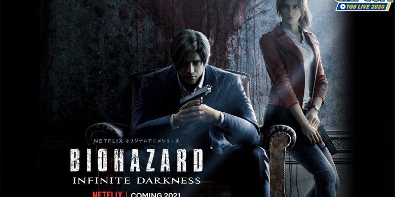 Netflix Resident Evil Infinite Darkness
