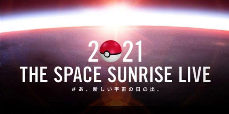 pokémon espacio